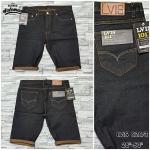 LVIS S26/3 กางเกงยีนส์ขาสั้น ขายกางเกง กางเกงคนอ้วน เสื้อผ้าคนอ้วน กางเกงขาสั้น กางเกงเอวใหญ่