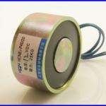 โซลินอยด์แม่เหล็กไฟฟ้า 40mm 12V Holding Electromagnet Lift 20kg Solenoid