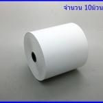 """10 ม้วน กระดาษความร้อน กระดาษพิมพ์ใบเสร็จ กระดาษเทอร์มอล Thermal Papar กระดาษใบเสร็จ ขนาด3"""" 80 mm. เส้นผ่านศูนย์กลาง80 มม. (เกรดAจากจีน)"""