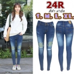 กางเกงยีนส์ขาเดฟ เอวต่ำ ผ้ายืด แบบซิป ขาด ปะ หน้าขา มี SIZE S,M,L,XL