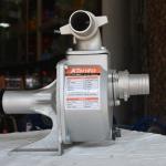 ปั๊มน้ำเพลาลอย 2นิ้ว KANTO KT-SU50