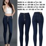 กางเกงยีนส์ขาเดฟเอวสูง แบบกระดุม 5 เม็ด สีเมจิก ผ้ายืด มี SIZE S,M,L