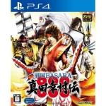 PS4: Sengoku BASARA Sanada Yukimura-den (Z3) - Japanese [ส่งฟรี EMS]