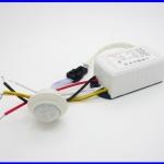 โมชั่นเซ็นเซอร์แสง สวิตช์แสง เปิดปิดอัตโนมัติในที่มืด และมีการเคลื่อนไหว 220V IR Infrared Sensor Intelligent Light Lamps Motion Sensor