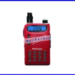 วิทยุสื่อสารเครื่องแดง SPENDER รุ่น TC-245 H [FM]ความถี่ 245.5000 - 245.9875MHz กำลังส่งสูง : 5W / ต่ำ 1W