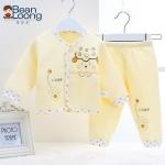 Bean loong yellow sheep