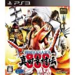 PS3: Sengoku BASARA Sanada Yukimura-den (Z3) - Japanese [ส่งฟรี EMS]