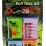 ชุดวัดกรด-ด่าง และไนโตรเจน-ฟอสฟอรัส-โพแทสเซียมในดิน (Soil Test Kit pH, N-P-K) Rapitest 1601