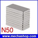 (ชุดละ10ชิ้น) แม่เหล็กถาวร แม่เหล็กนีโอไดเมีย N50 แม่เหล็ก 10x20x2mm แม่เหล็กถาวรนีโอไดเมียมมีแรงดึงดูดสูง Magnet Neodymium N50