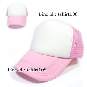 หมวกแก๊ป หมวกแฟชั่น หมวกตาข่าย Hipster สีชมพู