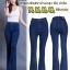 กางเกงยีนส์ขาม้าเอวสูง มีไซส์ใหญ่สำหรับคนอ้วน สียีนส์เข้ม ซิปหน้า ผ้ายืด ฟอกนิ่ม มี SIZE M,L,XL,34,36,38,40