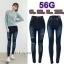 กางเกงยีนส์เอวสูง ขาเดฟ ผ้ายืด แบบซิบ สีเมจิกฟอกขาว กรีดขาด 3/2 มี SIZE S,M,L,XL