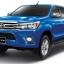Toyota Rivo 2016 thumbnail 1