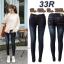 กางเกงยีนส์ขาเดฟแฟชั่น เอวต่ำ ยีนส์ยืด สีกรม ฟอกขาวอมม่วง ผ้ายืด มี SIZE S,M,L,XL