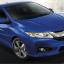 Honda City 2014-2015 thumbnail 1