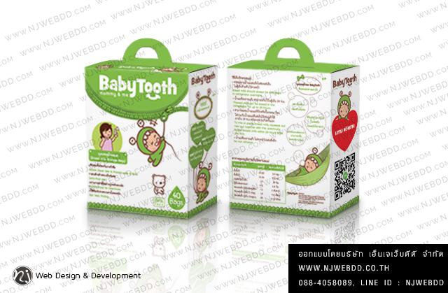 ีรับออกแบบบรรจุภัณฑ์ babytooth สีเขียว ออกแบบบรรจุภัณฑ์ สินค้าเด็ก