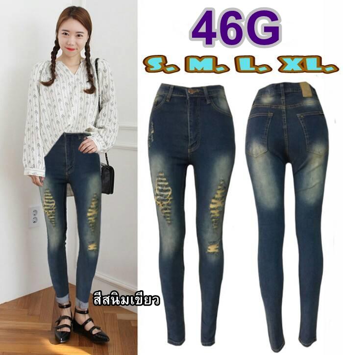กางเกงยีนส์เอวสูง ขาเดฟ ผ้ายืด แบบซิบ สีสนิมเขียว แต่งขาดหน้าขา มี SIZE S,M,L,XL