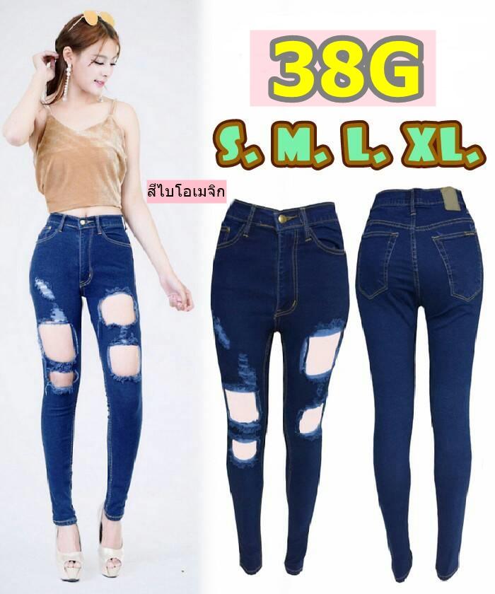 กางเกงยีนส์ขาเดฟ เอวสูง ผ้ายืด แบบซิป ซิบ สีไบโอเมจิก ขาดหน้าขา มี SIZE S,M,L,XL