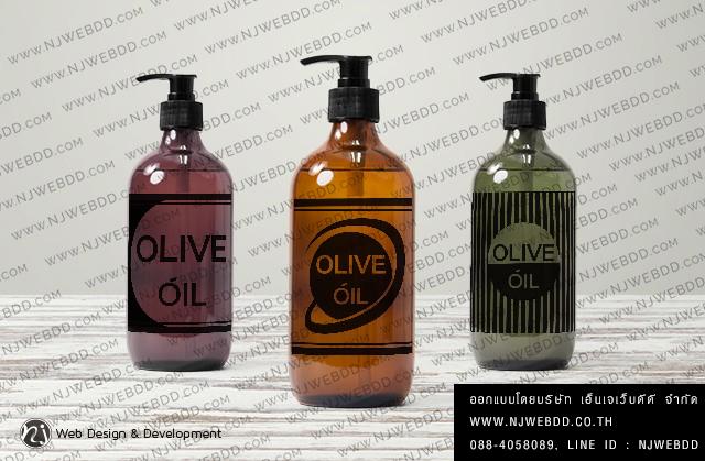 รับออกแบบขวดบรรจุภัณฑ์ olive ออกแบบขวดบรรจุภัณฑ์ เครื่องสำอาง