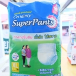 Certainty Superpants #XL 16 ชิ้น