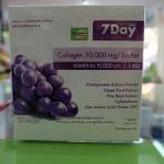 7DAY Collagen 10,000 mg 7 ซอง