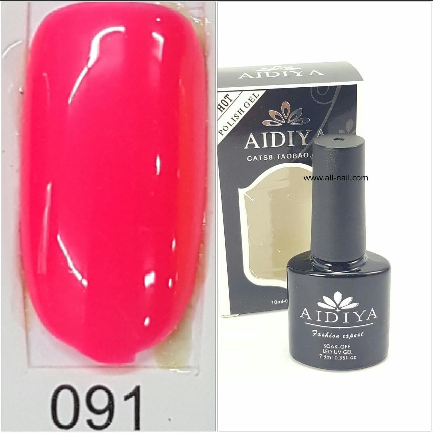 สีเจลทาเล็บ AIDIYA #091