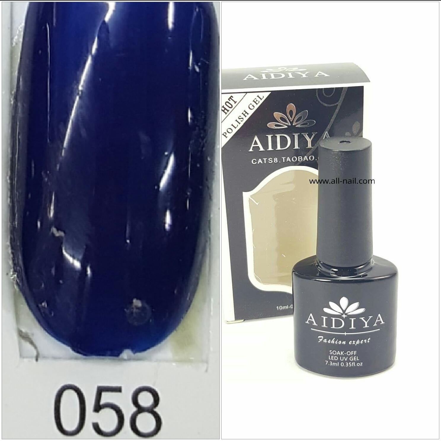 สีเจลทาเล็บ AIDIYA #058