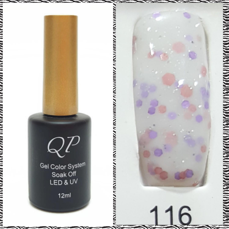 สีเจล QP 12ml. #116