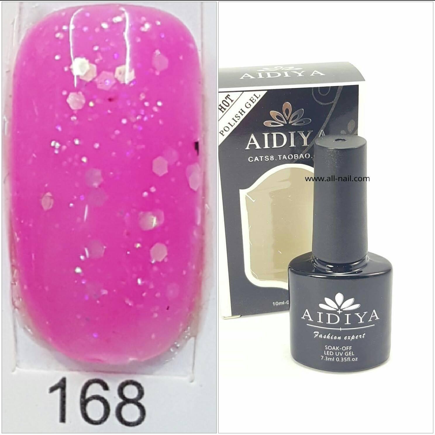 สีเจลทาเล็บ AIDIYA #168