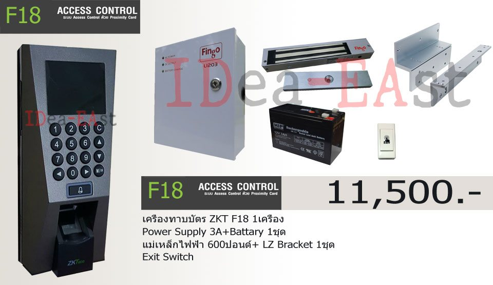 Promotion-ZKT-F18-Access-Control