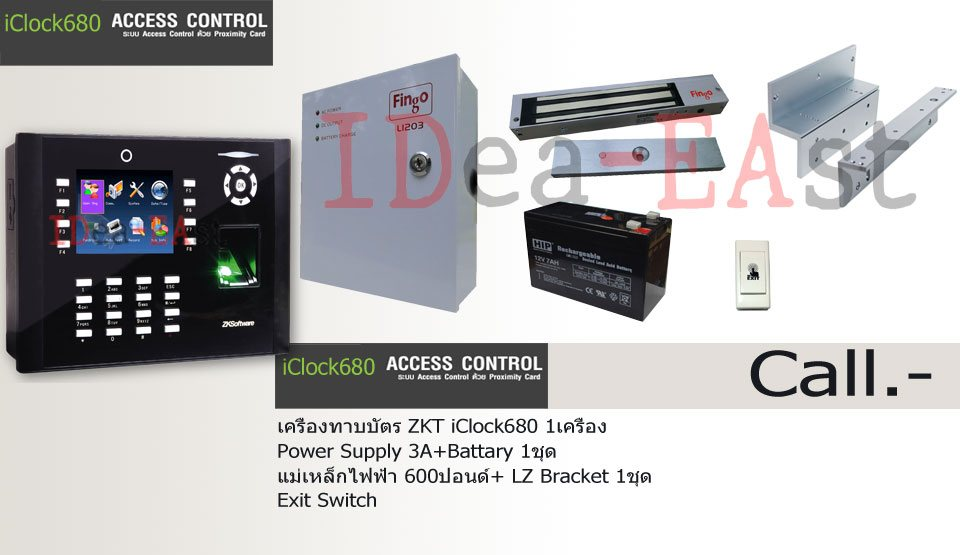 Promotion-ZKT-iClock680-Access-Control