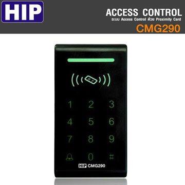 เครื่องทาบบัตร คีย์การ์ด ราคาถูก HIP CMG290 ระบบสั่งเปิดประตูด้วยการทาบบัตร หรือ รหัส