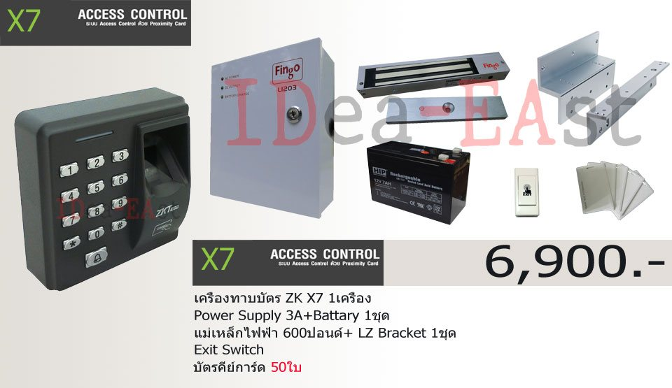 Promotion-ZK-x7-Access-Control
