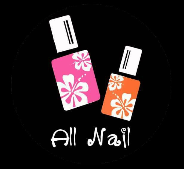 ร้านAll Nail อุปกรณ์ทำเล็บ