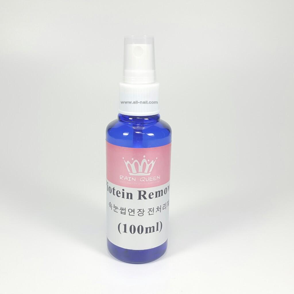 น้ำยาทำความสะอาดขนตา