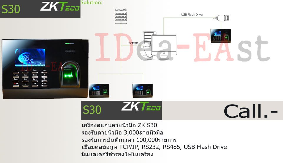 Promotion-ZK-S30-Time