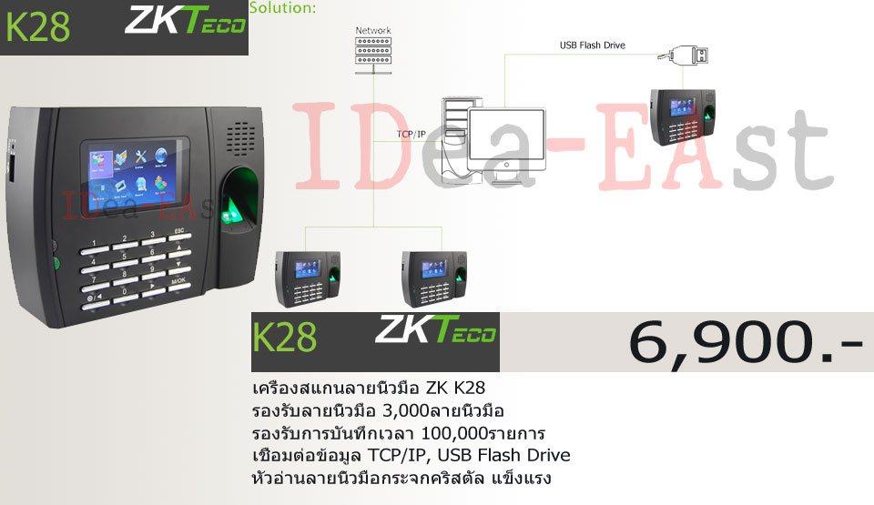 Promotion-K28-Time