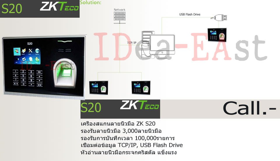 Promotion-ZK-S20-Time