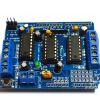Dual Motor Drive Shield L293D For Arduino