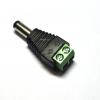 Power Adapter Jack ตัวผู้ สำหรับ Arduino