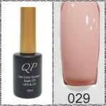 สีเจล QP 12ml. #029