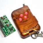 Remote Arduino ควบคุมระยะไกล