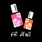 All Nail