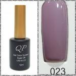 สีเจล QP 12ml. #023