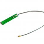เสาร์อากาศ Antenna 3dBi สำหรับ GSM/GPRS/3G/CDMA/WCDMA/TDSCDMA