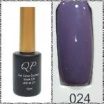 สีเจล QP 12ml. #024