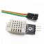 เซนเซอร์วัด อุณหภูมิ+ความชื้น DHT22 ความแม่นยำสูง สำหรับ Arduino Module with PCB thumbnail 1