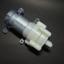 Pump water DC ปั้มน้ำ DC 6-12V พร้อมสายยาง ยาว 1 เมตร thumbnail 1