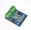 HG7881 (L9110) Dual Motor Driver Module 800mA (ไดร์ขับมอเตอร์) thumbnail 1