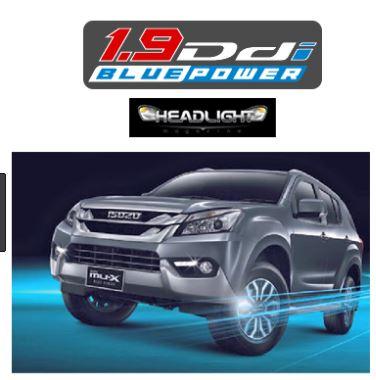 คู่มือซ่อม วงจรไฟฟ้า รถยนต์ All New ISUZU MU-X 1.9 & 3.0 Ddi Blue Power